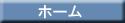 激安の 【】O▼パナソニック 冷蔵庫 ?大型商品・送料別途必要? 138L 2015年 2ドア ボトムフリーザ ボトムフリーザ 耐熱性能天板 シルバー 2015年 NR-B147W ?大型商品・送料別途必要? (19139), スラム:59359751 --- darcfoundation.org